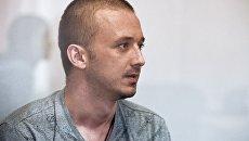 Российский военнослужащий Максим Одинцов