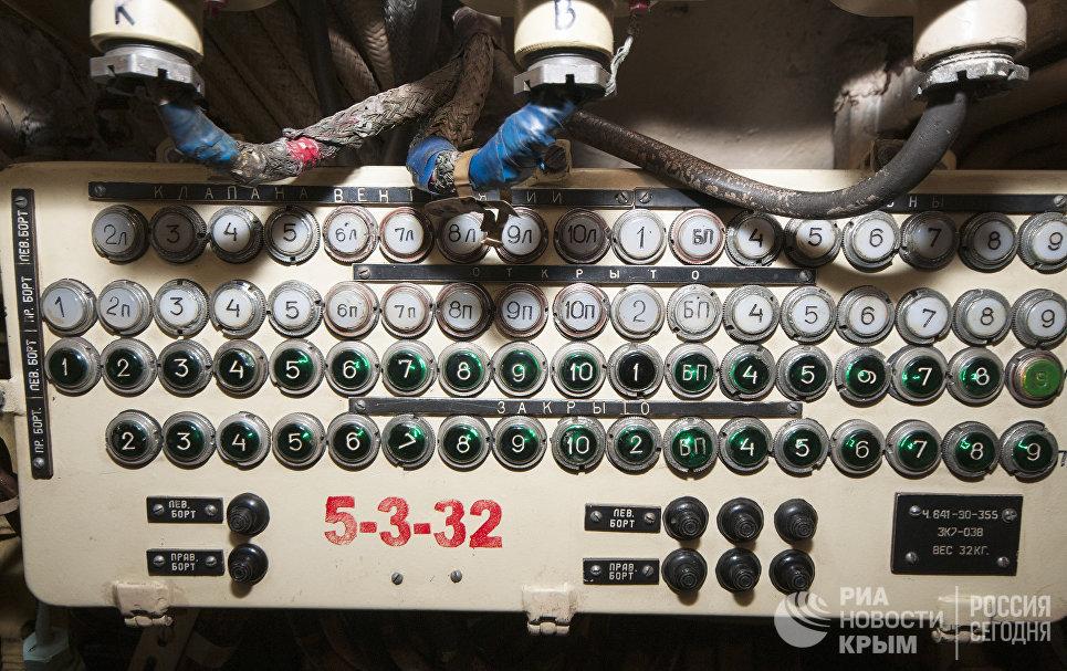 Пульт управления подводной лодкой Запорожье ВМС Украины. Сентябрь, 2013 год