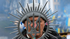 Мужчина с гербом Украины в Киеве. Архивное фото
