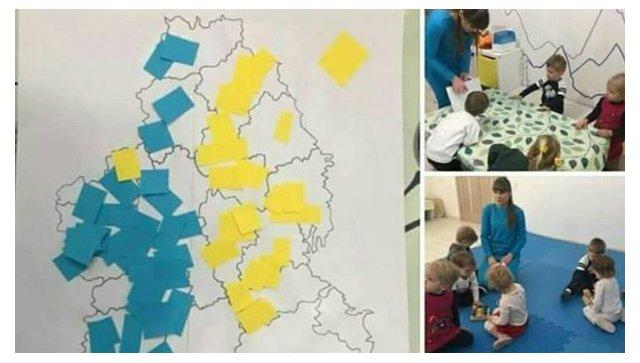 Это территория РФ: Вхарьковском детсаду детям повествовали, что Крым