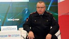Начальник Управления ГИБДД МВД по Республике Крым Анатолий Борисенко