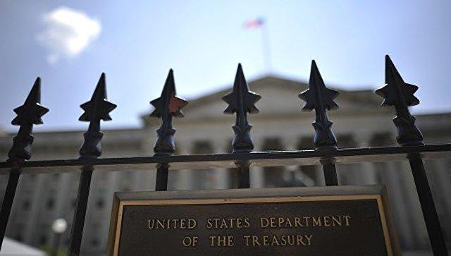 Министерство финансов США