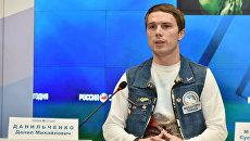 Исполнительный директор регионального отделения Всероссийского общественного движения Волонтеры Победы в Республике Крым Данил Данильченко