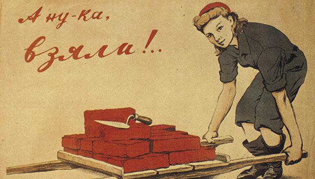 Плакат А ну-ка, взяли... 1944 год. Художник Иосиф Александрович Серебряный (1907-1979).
