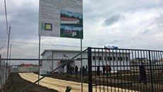 В симферопольском микрорайоне Каменка открыли новый модульный спортзал