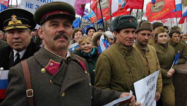 Крымчане провели вСимферополе митинг против западных санкций