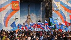 Патриотический митинг Севастополь - за сильную Россию. 3 февраля 2018