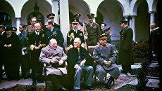 Лидеры антигитлеровской коалиции в Итальянском дворике Ливадийского дворца