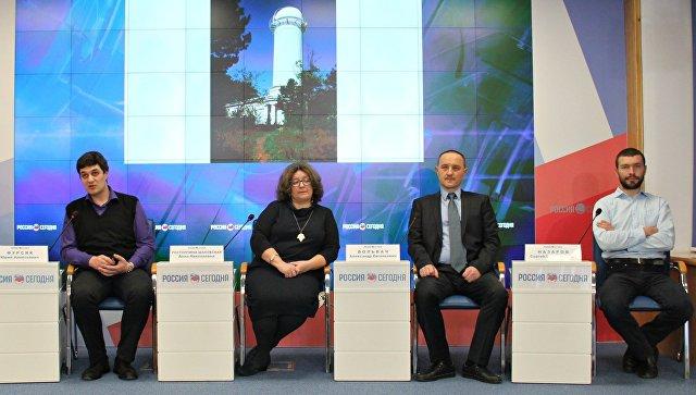 Пресс-конференция Крымская астрофизическая обсерватория РАН: исследования, открытия, перспективы