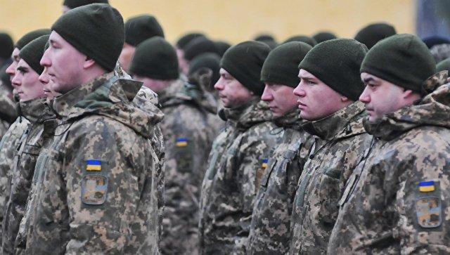 Военнослужащие Украины. Архивное фото