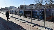 Выставка Крымский мост – Стройка века на площади Ленина в Симферополе