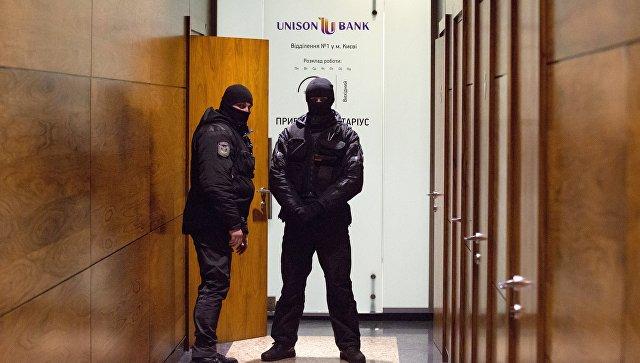 Обыски проводятся в киевской редакции газеты Вести