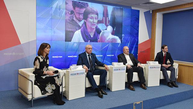 Пресс-конференция членов делегации немецких парламентариев