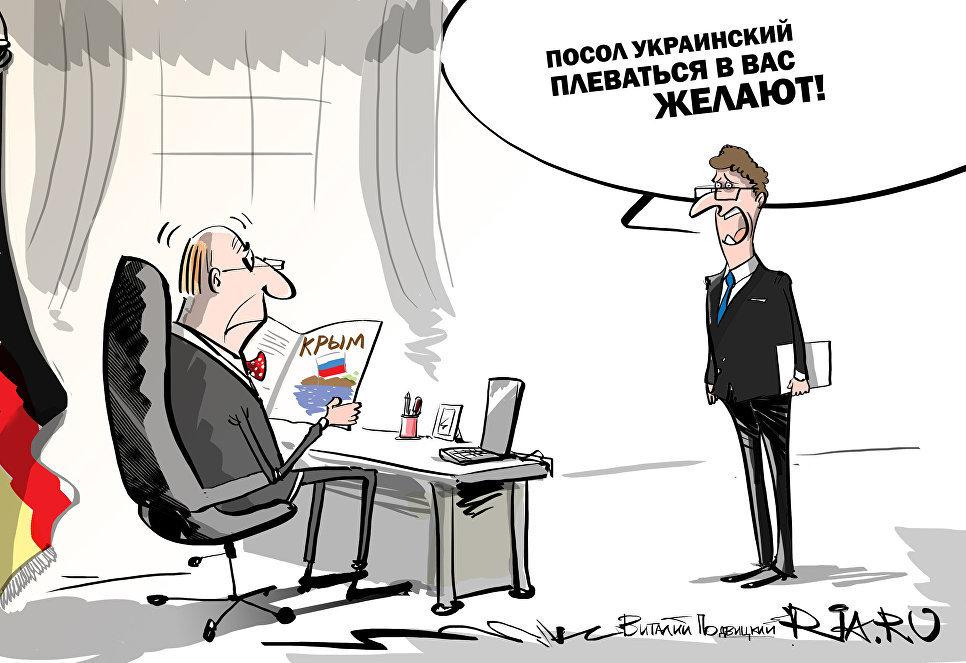 Крым раздора