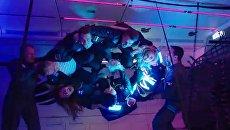 Танцы над облаками, или Первая в мире клубная вечеринка в невесомости