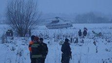 Спасатели на месте крушения самолета Ан-148 в Подмосковье. 11 февраля 2018