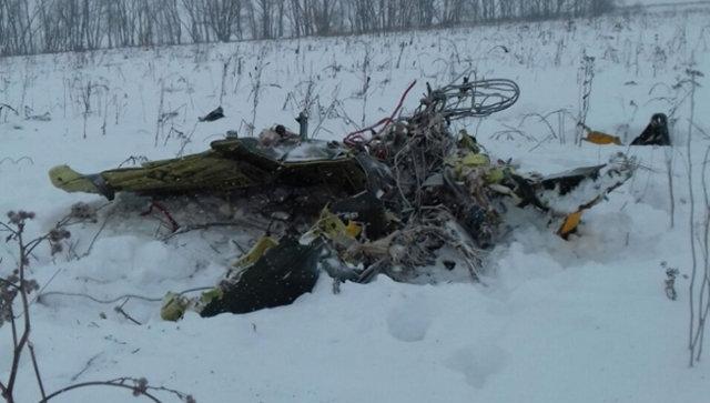 Обломки самолета АН-148 на месте крушения самолета в Подмосковье
