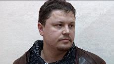 Задержанный в Симферополе за шпионаж гражданин Украины Константин Давыденко