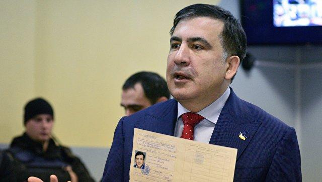 Бывший губернатор Одесской области Украины Михаил Саакашвили. Архивное фото