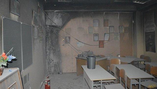 Последствия пожара в севастопольской школе