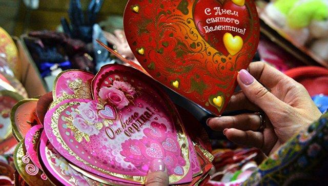 Подготовка к празднованию Дня святого Валентина