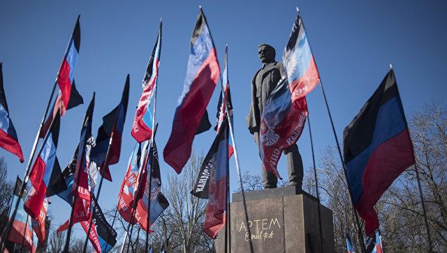Митинг, посвященный годовщине образования Донецко-Криворожской республики
