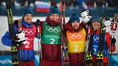 Российские спортсмены Андрей Ларьков, Александр Большунов, Алексей Червоткин и Денис Спицов (слева направо)