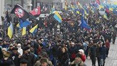 Марш с требованием отставки президента Украины Петра Порошенко в Киеве. 18 февраля 2018