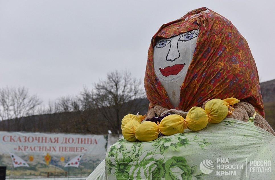 Празднование Масленицы в Красных пещерах в Крыму