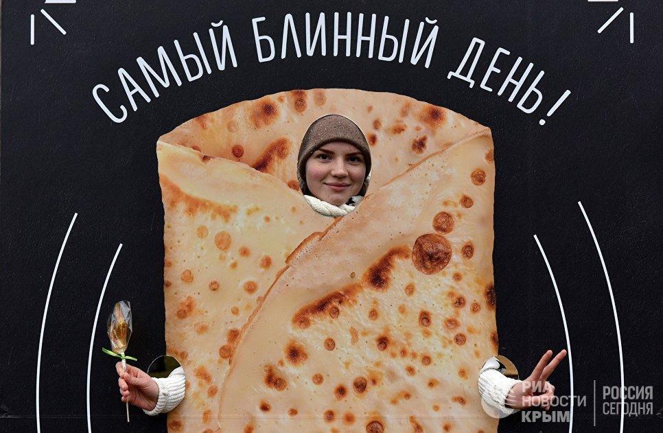 Празднование Масленицы в Сказочной долине Красных пещерах в Крыму