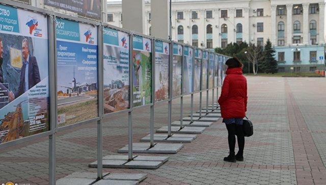 Экспозиция В небе, на земле, на воде из цикла выставок к годовщине референдума 2014 года и Дню воссоединения Крыма с Россией