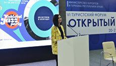 Презентация фестиваля Koktebel Jazz Party на туристском форуме Открытый Крым в Симферополе