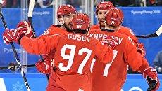 Российские игроки радуются заброшенной шайбе в четвертьфинальном матче Россия - Норвегия по хоккею среди мужчин на XXIII зимних Олимпийских играх