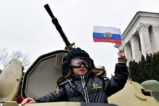 Праздничные мероприятия в Симферополе, приуроченные ко Дню защитника Отечества