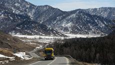 Автомобильная дорога федерального значения. Архивное фото