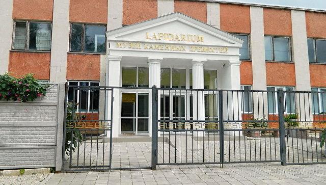 Музей каменных ценностей в Керчи