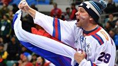 Российский болельщик радуется заброшенной шайбе в финальном матче Россия - Германия по хоккею среди мужчин на XXIII зимних Олимпийских играх.