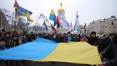 Акция в Киеве. Архивное фото
