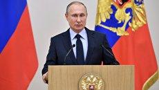 Президент РФ В. Путин встретился с российскими участниками XXIII Олимпийских зимних игр 2018 года в Пхёнчхане