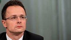 Глава МИД Венгрии Петр Сиярто