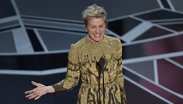 Фрэнсис Макдорманд на вручении премии Оскар