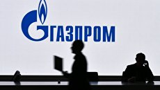 Стенд компании Газпром на выставке, организованной в рамках Российского инвестиционного форума (РИФ-2018) в Сочи