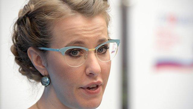 Телеведущая, кандидат в президенты РФ Ксения Собчак