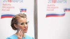 Телеведущая, кандидат в президенты РФ от партии Гражданская инициатива Ксения Собчак