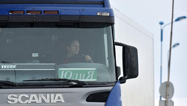 Дальнобойщица Юлия Лазарева
