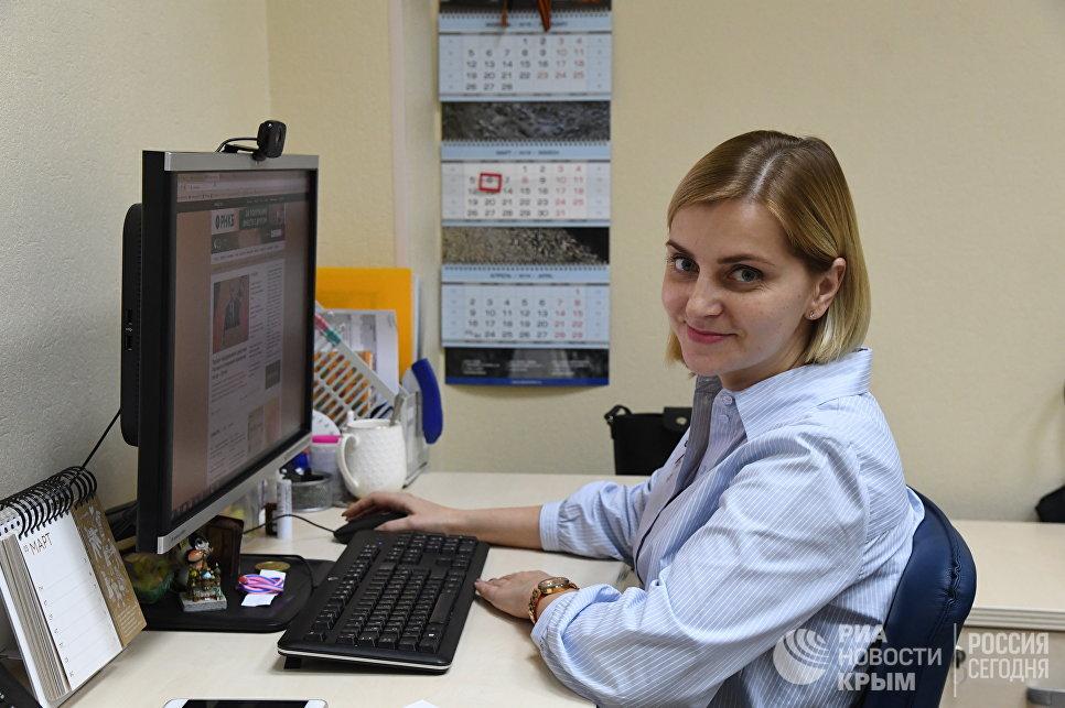Выпускающий редактор сайта РИА Новости Крым Елена Витвицкая