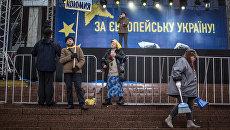 Палаточный лагерь сторонников евроинтеграции Украины