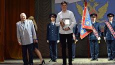 Корреспондент РИА Новости Крым Владислав Сергиенко получил награду от крымского УФСИН
