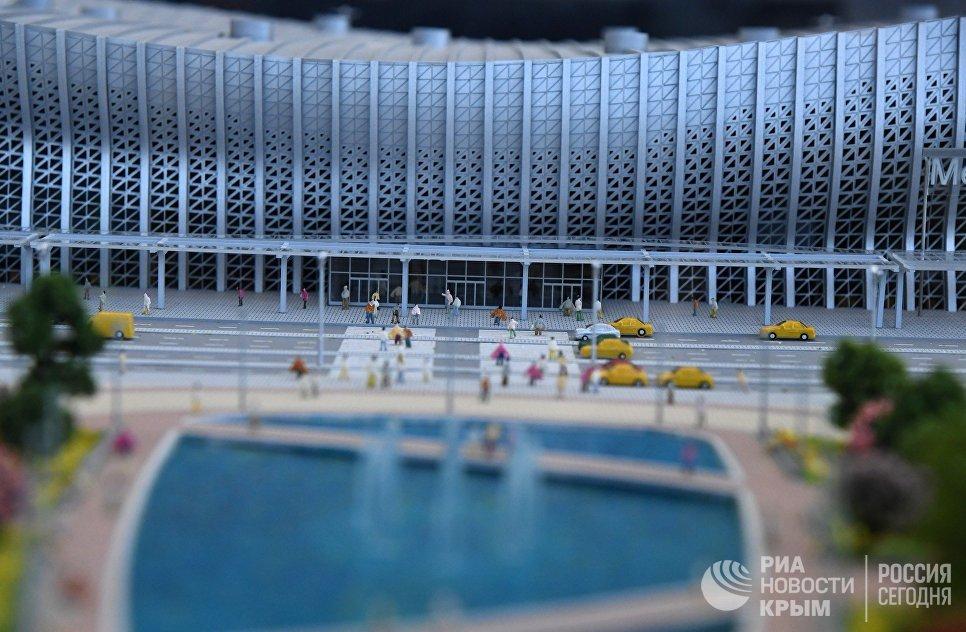 Макет нового аэровокзального комплекса аэропорта Симферополь