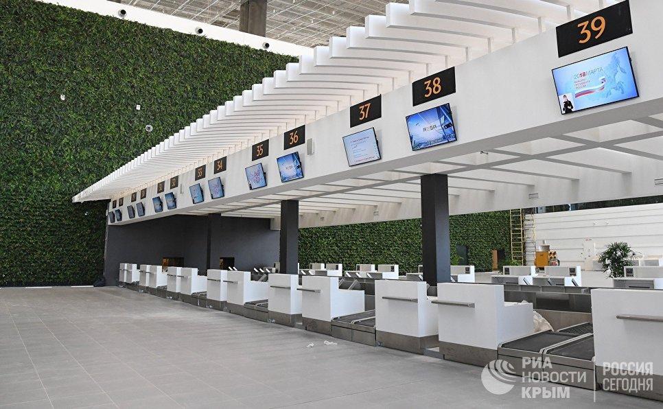Новый аэровокзальный комплекс аэропорта Симферополь